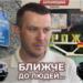 Znimok-ekrana-2018-12-18-o-16