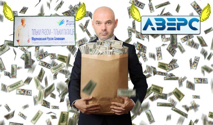 Гроші та медіа