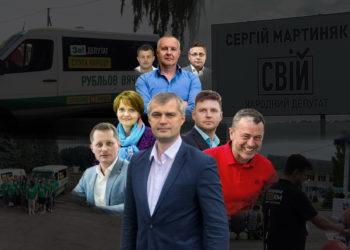 20 округ кандидати