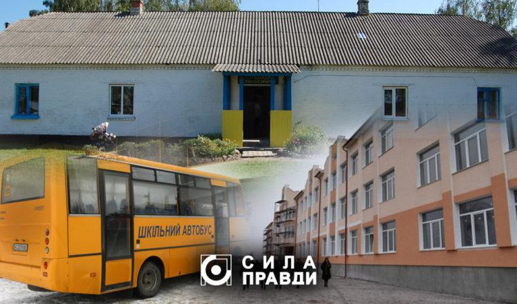школа2