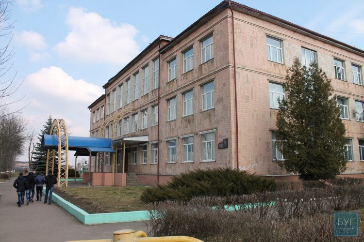 Нововолинський науковий ліцей Волинської обласної ради