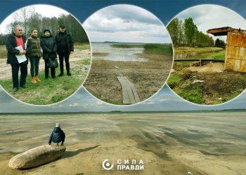 У колажі використані фото з соціальних мереж і сайту vatra.net.ua