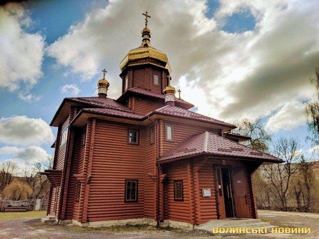 """Храм на вулиці Ветеранів, 1а у Луцьку. Фото ІА """"Волинські новини"""""""