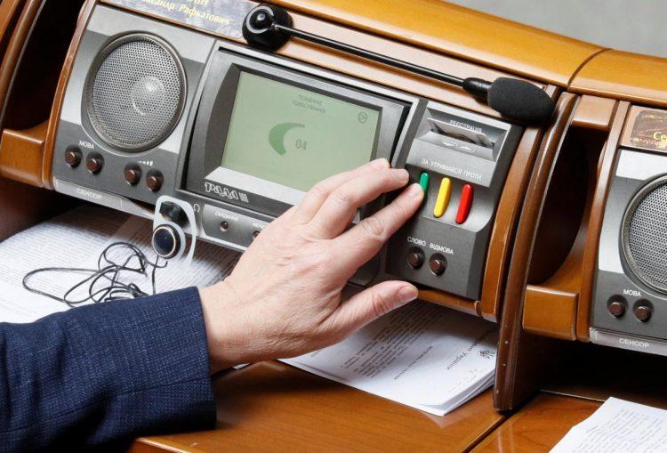 Фото з сайту loyer.com.ua