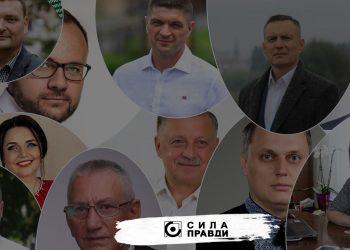 Кандидати на посаду Луцького міського голови