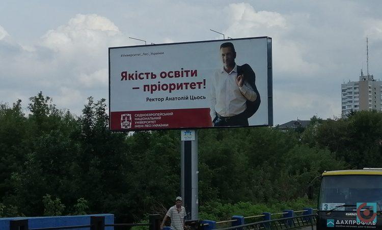 реклама Анатолій Цьось