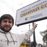 Олександр Ніколайчук депутат луцька міська рада