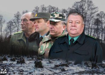 Олександр Рибчинський, Дмитро Войтюк, Микола Ковальчук, Олександр Литвин
