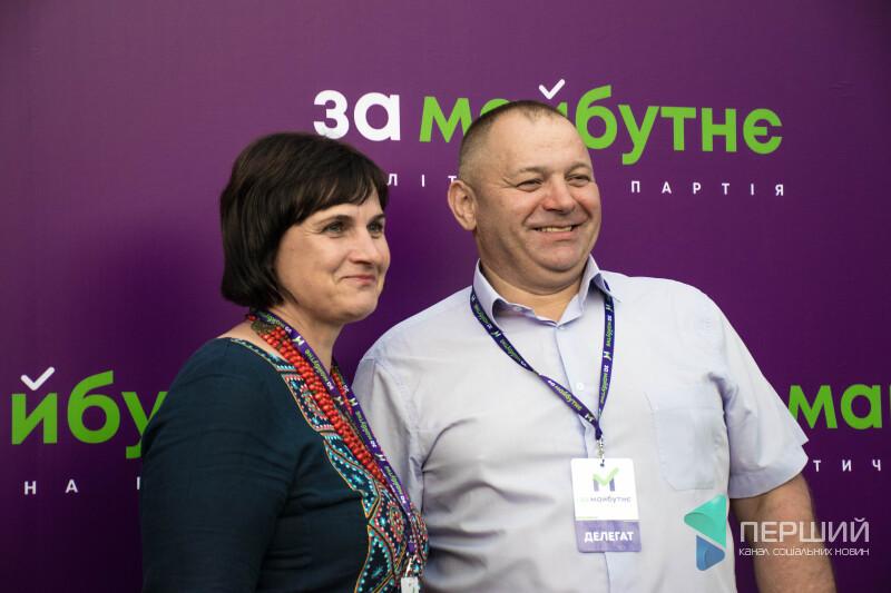 Анатолій Філюк За майбутнє Волинська обласна рада депутат