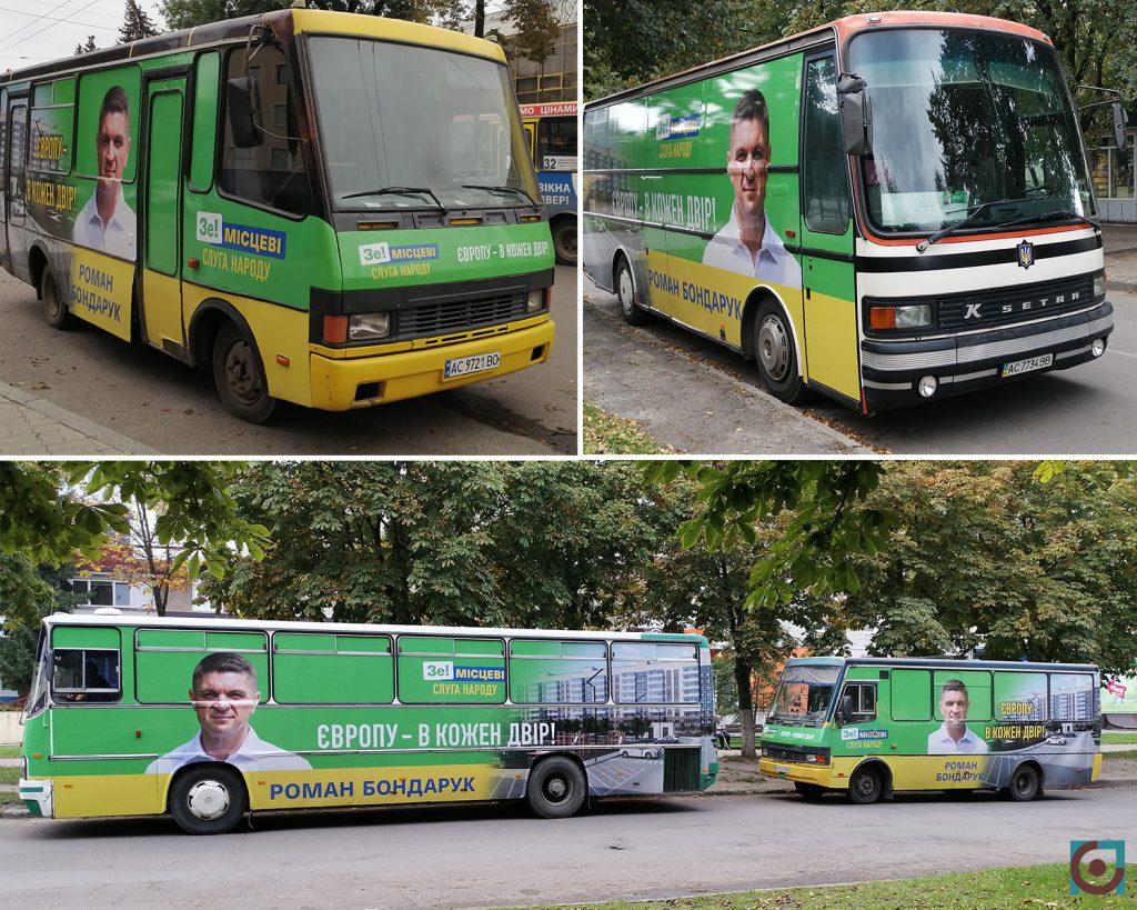 агітаційні автобуси Європу в кожен двір Роман Бондарук Слуга народу