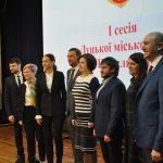 Лілія Каньовська Європейська солідарність депутатка Луцької міської ради