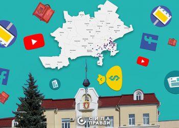 карта Луцька міська рада