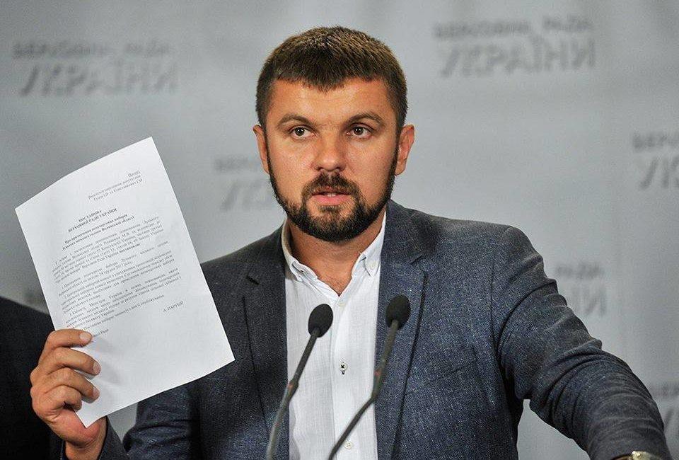 Ігор Гузь За майбутнє Верховна Рада України народний депутат