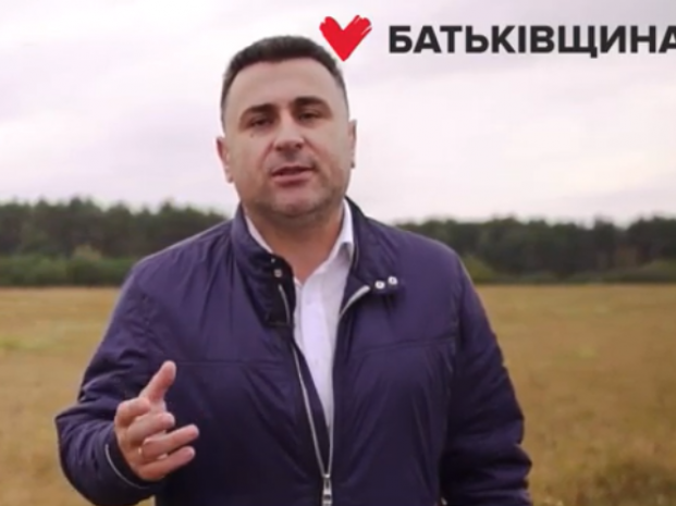 Сергій Котюк Батьківщина Волинська обласна рада депутат