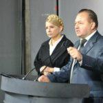 Григорій Пустовіт Батьківщина Волинська обласна рада депутат Юлія Тимошенко