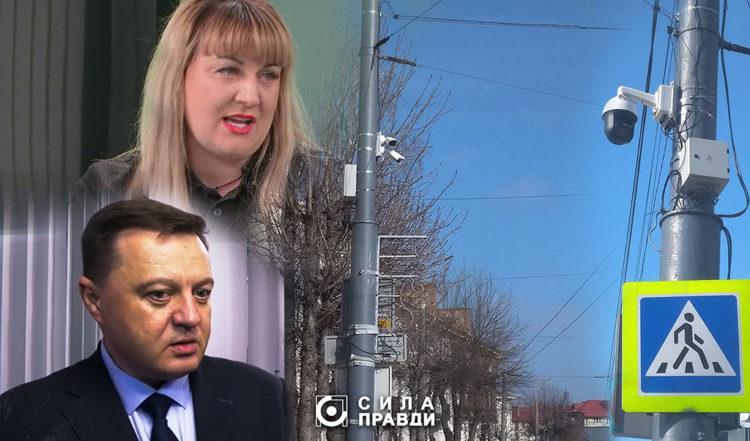 """Валерій Клебан та Юлія Сиротинська, програма """"Безпечне місто"""""""