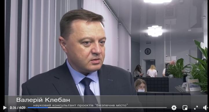 """Валерій Клебан на презентації програми """"Безпечне місто"""" в Луцьку"""