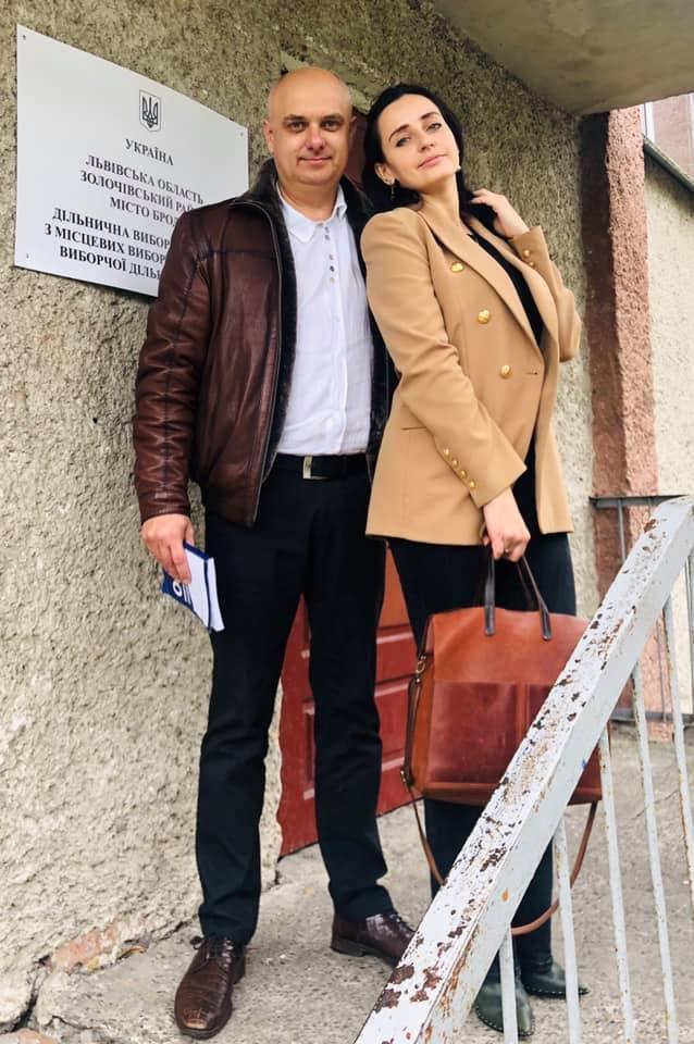 Віталій та Ольга Кравчук Броди
