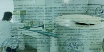 КП Луцькводоканал закупівля ТОВ Марілайф