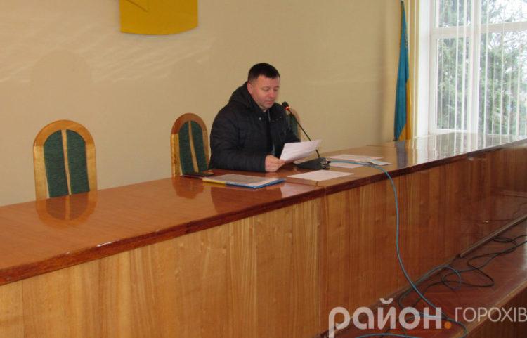 Горохівський міський голова Віктор Годик зарплати посадовці штатний розпис