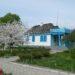 Один з будинків, у якому жила Леся Українка. Фото Колодяжненського літературно-меморіального музею у Facebook