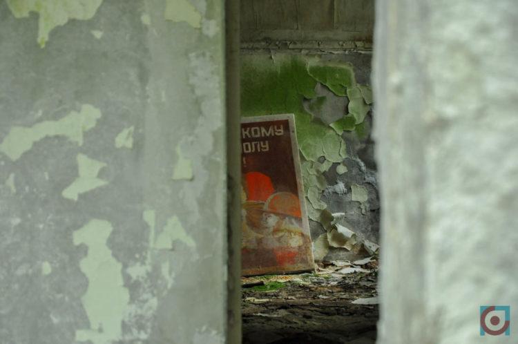 Прип'ять, плакат