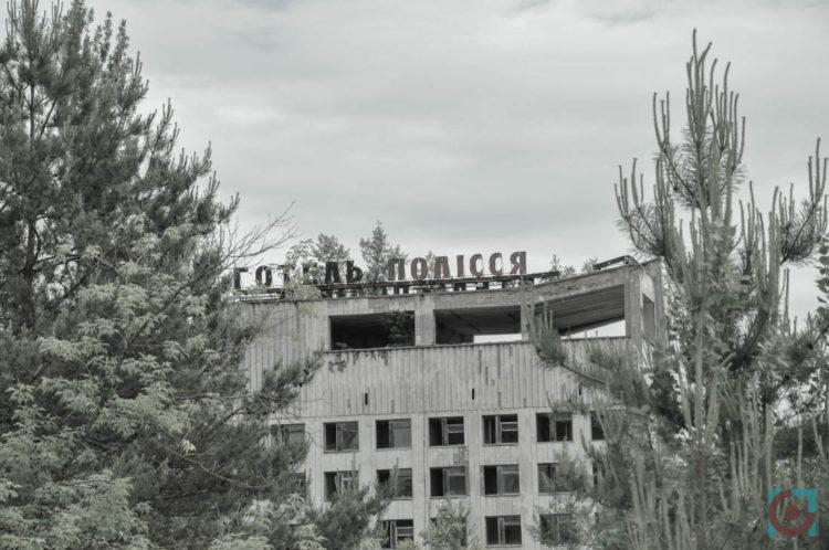 Готель «Полісся» у зоні відчуження