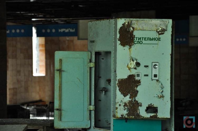 Автомат з рослинною олією у Прип'яті