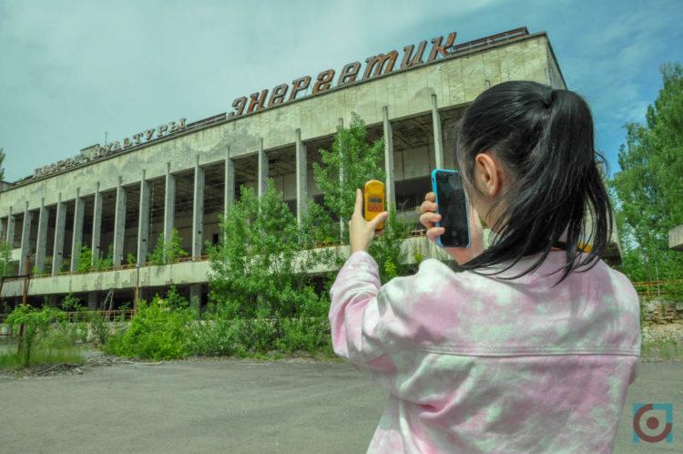 Палац культури «Енергетик» у Прип'яті