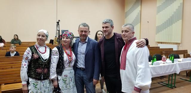 Європейський вектор Сергій Мартиняк Арсен Мірзоян