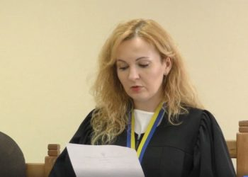 Оксана Андрусенко суддя