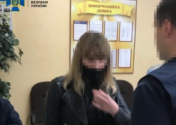 Світлана Ярмошук
