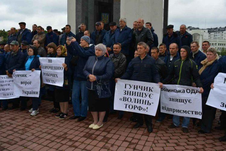 протест Волиньторфу у Волинській обласній раді