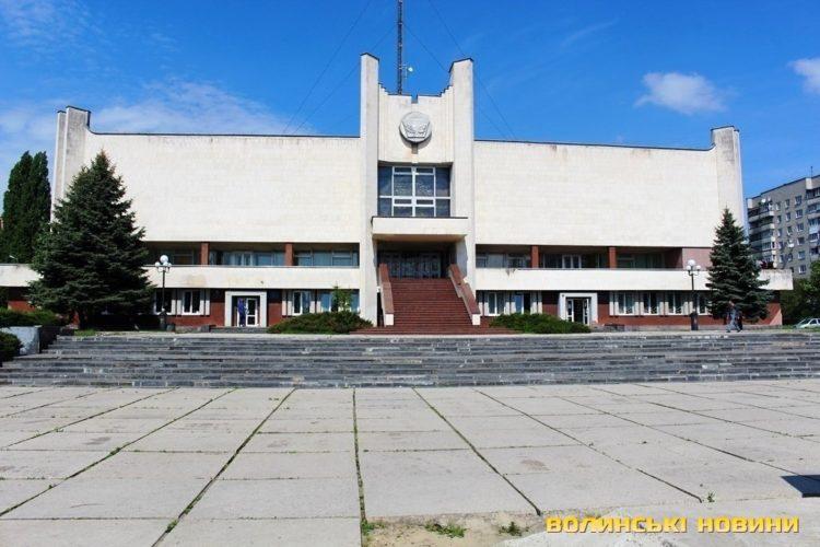 РАЦС, Луцьк