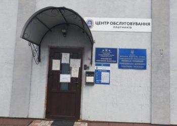 Любешівська податкова інспекція