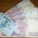 Посвідчення водія і гроші, корупція в автошколі, водійські права