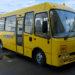 Шкільний автобус Ataman D093S2