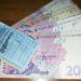 Водійські права і гроші, посвідчення водія, корупція водіння