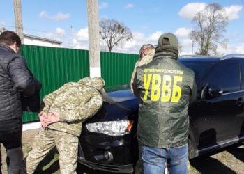 Затримання інспектора Луцького прикордонного загону Вадима Пархомука
