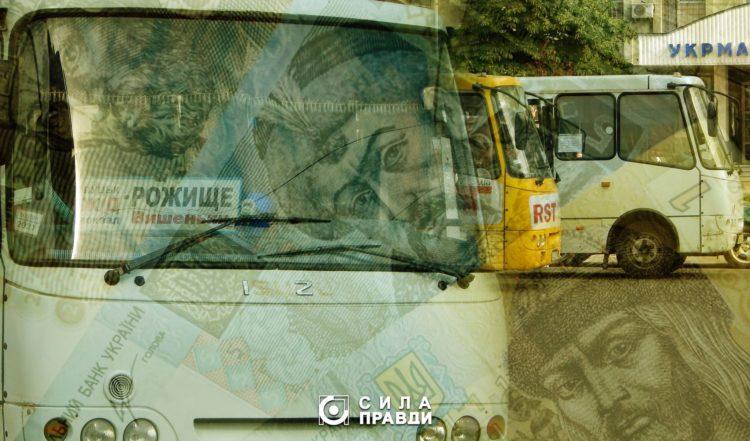 Міжміські маршрутки автобуси головна