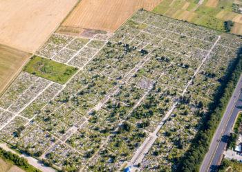 кладовище у Гаразджі